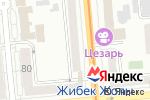 Схема проезда до компании EurasiaStom в Алматы