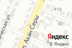 Схема проезда до компании Нияла в Алматы