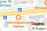 Схема проезда до компании Евразийский Банк в Алматы