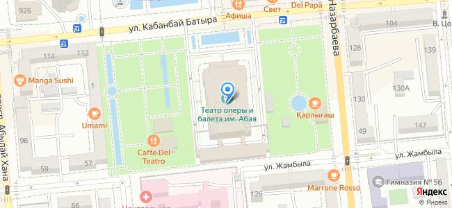 Казахстан, Алматы, улица Кабанбай Батыра, 110