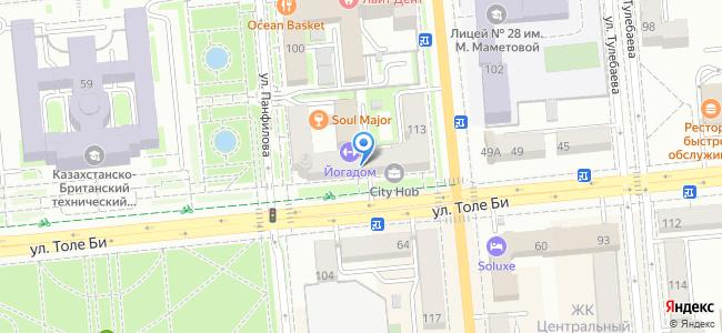 Казахстан, Алматы, улица Толе Би, 55