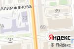 Схема проезда до компании На Арбате в Алматы