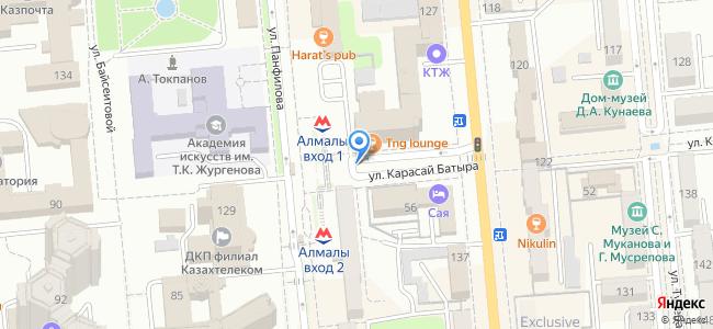 Казахстан, Алматы, Золотой квадрат