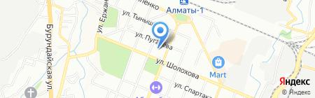 KZ servis на карте Алматы