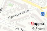 Схема проезда до компании Stom-Expert в Алматы