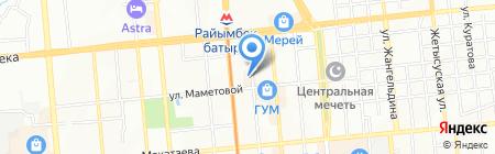OZYURT на карте Алматы