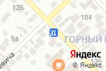 Схема проезда до компании Аль-Каусар в Алматы