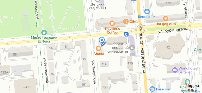 """кафе """"Алина"""", ул. Курмангазы, 50"""