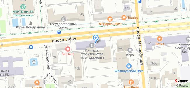 пр. Абая 10, уг. ул. Фурманова
