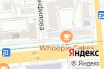 Схема проезда до компании Whoopie Cakes в Алматы