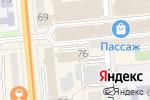 Схема проезда до компании Multi Trans в Алматы