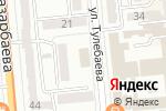 Схема проезда до компании Золотые Звезды Алматы в Алматы