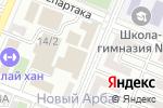 Схема проезда до компании Той маркет в Алматы