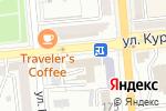 Схема проезда до компании Stella Translation в Алматы