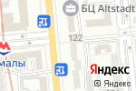 Схема проезда до компании The other side в Алматы