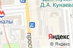 Схема проезда до компании Викарт в Алматы