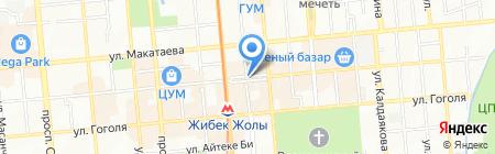 VIENNA на карте Алматы