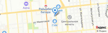 Shtrin Company на карте Алматы