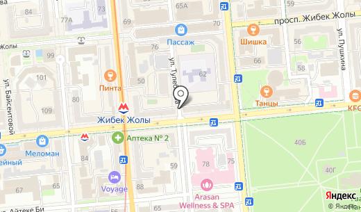 Milano. Схема проезда в Алматы