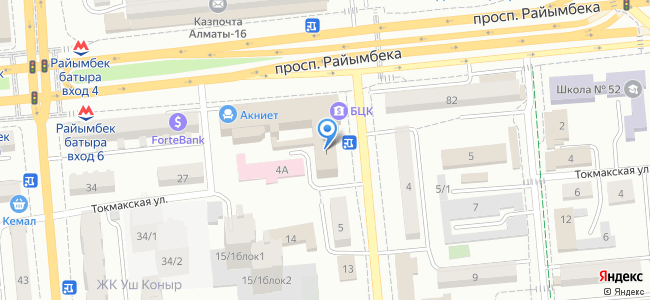 ул. Кунаева, 1