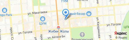 Robinzon на карте Алматы