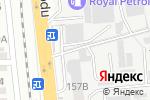 Схема проезда до компании РосАвтоЗапчасть в Алматы