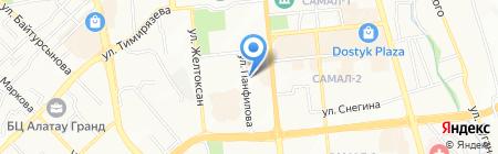 Объединенная система моментальных платежей ТОО на карте Алматы
