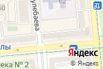 Схема проезда до компании Escada в Алматы