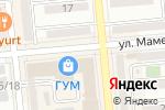 Схема проезда до компании Зарядка в Алматы