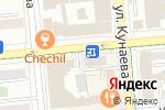 Схема проезда до компании KALYAN & STEAK HOUSE в Алматы