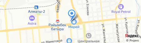 Adidas на карте Алматы