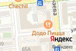 Схема проезда до компании ImexPro в Алматы