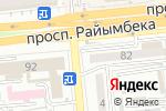 Схема проезда до компании Тулпар Сервис в Алматы