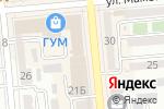 Схема проезда до компании Dass & Partners в Алматы