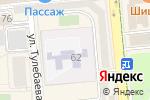 Схема проезда до компании Ясли-сад №96 в Алматы