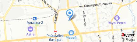 Furnitura на карте Алматы