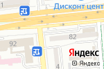 Схема проезда до компании Тулпар в Алматы
