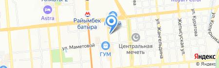 Нотариус Шакаева А.И. на карте Алматы