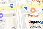 Схема проезда до компании Da & Lika Tour Service в Алматы