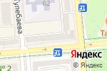 Схема проезда до компании Boss в Алматы