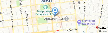 Coffee & Toffee на карте Алматы