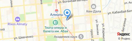 АруМед на карте Алматы