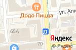 Схема проезда до компании Faberlic в Алматы