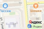 Схема проезда до компании Vanilla Sky в Алматы