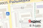 Схема проезда до компании Экспресс-сервис в Алматы