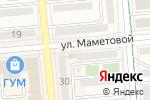 Схема проезда до компании Запчасти-все под рукой в Алматы