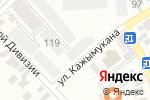Схема проезда до компании Genius Garden в Алматы