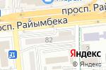 Схема проезда до компании BigFootTrade в Алматы