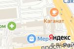 Схема проезда до компании Арумед в Алматы