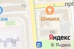 Схема проезда до компании Cicek Мангал в Алматы